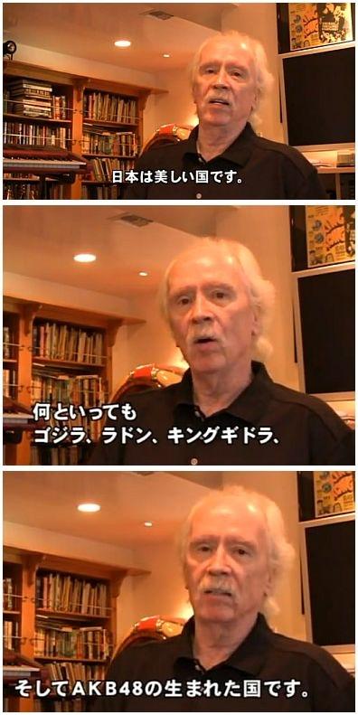 カーペンター監督のおちゃめ.jpg