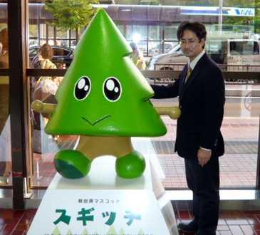 秋田のスギッチ080917.JPG